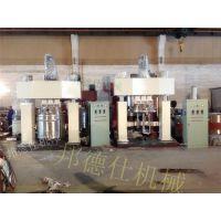 东莞抽真空强力分散机 建筑用植筋胶真空分散机设备深圳植筋胶生产设备批发商 非标定制搅拌机