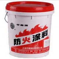 市场直销批发 中南牌防火涂料 乳胶漆环保漆