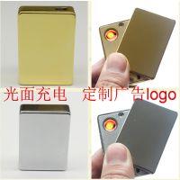 广告打火机 光面USB充电电子点烟器 DIY加工贴钻防风打火机批发