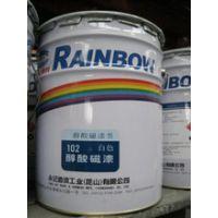江西虹牌醇酸磁漆102,白色