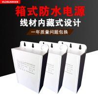 中山监控科诺信摄像头电源批发