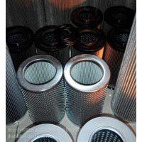 HYDAC回油过滤器滤芯 0240R050W/-W