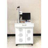 供应20W全自动光纤激光打标机激光刻字机