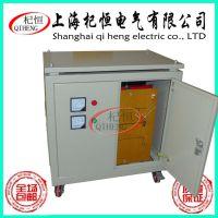 SG三相变压器_三相隔离变压器_三相干式变压器_三相变压器