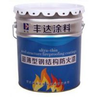 丰达室内超薄型钢结构防火涂料 型号- NCB
