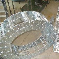 机床附件厂家现货供应TLG125系列低噪音耐磨损全封闭式 钢铝拖链