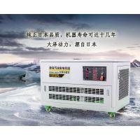 购买必看:10kw静音汽油发电机报价参数是多少