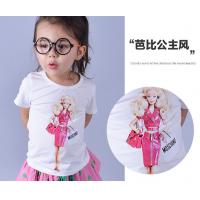 潮牌新款夏季童装 芭比娃娃外贸圆领亲子装短袖男女儿童T恤潮