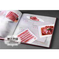 江津菜单制作|设计厂家选捷达菜谱设计公司打钉胶装 (五十年不掉页)白色