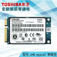 全新东芝64G mSATA2 SSD笔记本工控机超极本迷你固态硬盘非60g80g