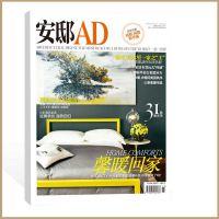 工厂画册设计,企业期刊设计印刷定制 宣传彩页排版定制