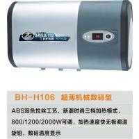 浙派储水式电热水器厂家 电热水器批发