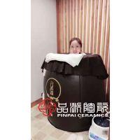 家用汗蒸缸、美容院减肥磁疗汗蒸缸价格、磁疗排毒养生陶瓷瓮