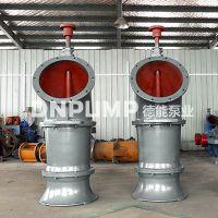 ZLB潜水轴流泵/防汛防涝专用ZLB混流泵/安装方便简易轴流泵