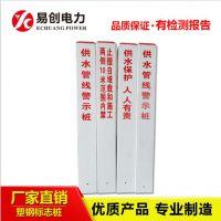 广东供应4mm厚管线标志桩在线定制