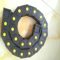 拖链制造厂 塑料拖链生产厂家