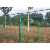 公路护栏网-迅方公路铁丝网生产厂家