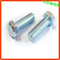 镀蓝锌外六角螺丝 m22*70 中山螺丝生产批发