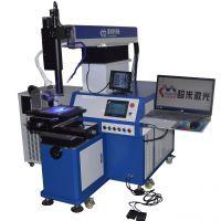 惠州博罗激光焊接机厂家,自动激光焊接机-超米