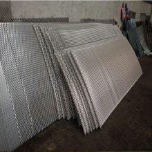 供应铝合金网板 拉网铝单板规格_欧百得