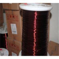 聚酯亚胺漆包铝线 180级0.10-2.5mm高温线