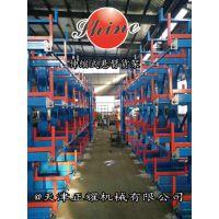 郑州新型悬臂式货架存储管材 棒材 大件货架