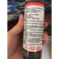 塔萨尼TSN-668瓶装300ml酸性硅硐玻璃胶价格