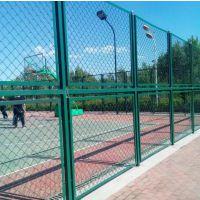 球场围栏施工图纸 专业球场围网设计生产 足球场 篮球场 样式全