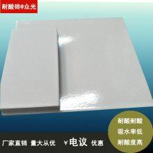 河北食品厂地砖 国标陶瓷耐酸砖放心用