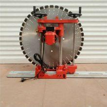 百一牌墙壁切割机 混凝土切墙机性能优越