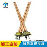 盐城钰凯 非标定制专业生产 液体法兰 集式 铜电热管 电加热器