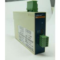 安科瑞WH03-11/HH-J电气环网柜温湿度控制器/报警控制