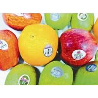 溯源有机(进口)水果标签 规格定制
