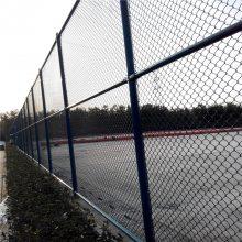 深圳球场围栏 羽毛球场围栏 体育场围网生产