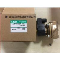 日本CKD喜开理气缸RV3S10-180-90福建总代理