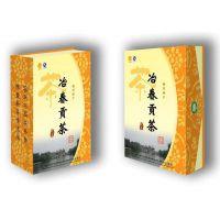 深圳厂家定制各种手工盒 天地盒 礼盒 精装盒印刷通用包装精品盒子定制