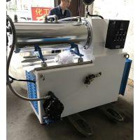 广东20-30L卧式砂磨机 佛山涂料研磨机 砂磨机配件