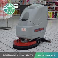 宜昌洗地机厂家晟晖sh-Smart510B