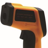 厂家直销矿用红外测温仪CWH650