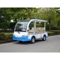 科荣供应旅游景区8座电动观光车KRGD08游览电动车