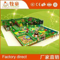 牧童淘气堡森林主题室内乐园整体规划设计儿童乐园游乐设施定制批发