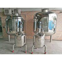 天沃厂家直销优质不锈钢气动搅拌罐 配料罐生产销售