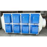 泰安光解氧化除臭设备报价丨废气处理设备上门安装定制