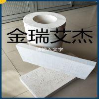 广东厂家订做微孔硅酸钙 防水硅酸钙 价格公道 质量保证