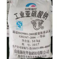 工业级亚硝酸钠为什么具有防锈作用 亚硝酸钠废水怎么处理