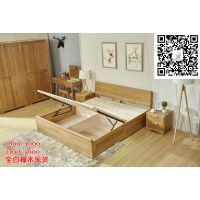 美琳馨纯实木进口白橡木双人床简约现代环保卧室家具