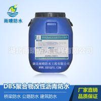 最新供应DBS聚合物改性沥青防水涂料防水透气效果好