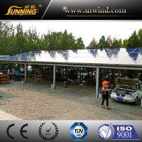广州尚能供应未来医院能源发展必备的车棚太阳能光伏并网供电系统