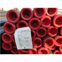 供应聊城20#无缝钢管价格/273*8无缝钢管价格