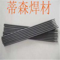 D276/D277耐气蚀堆焊焊条